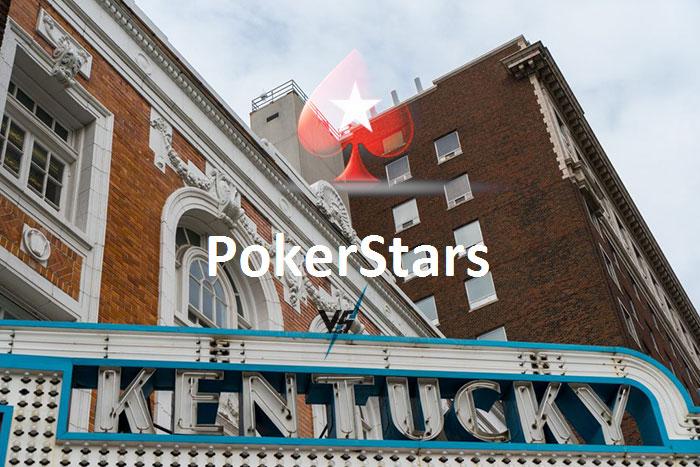 ПокерСтарс проив штата Кентуки