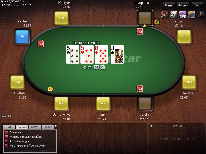 игровой стол redstar poker