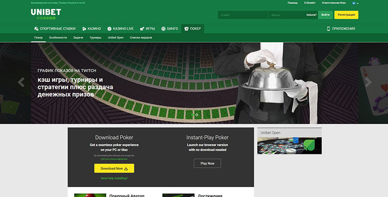 official site of the room Unibet Poker