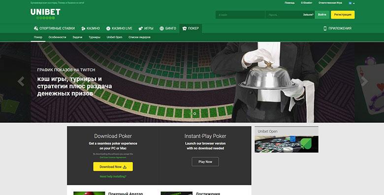официальный сайт рума Unibet Poker