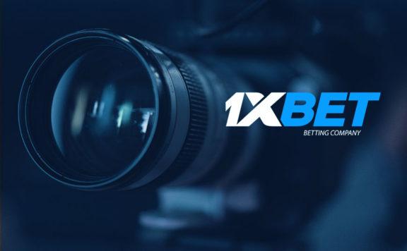 Трансляции на 1XBet