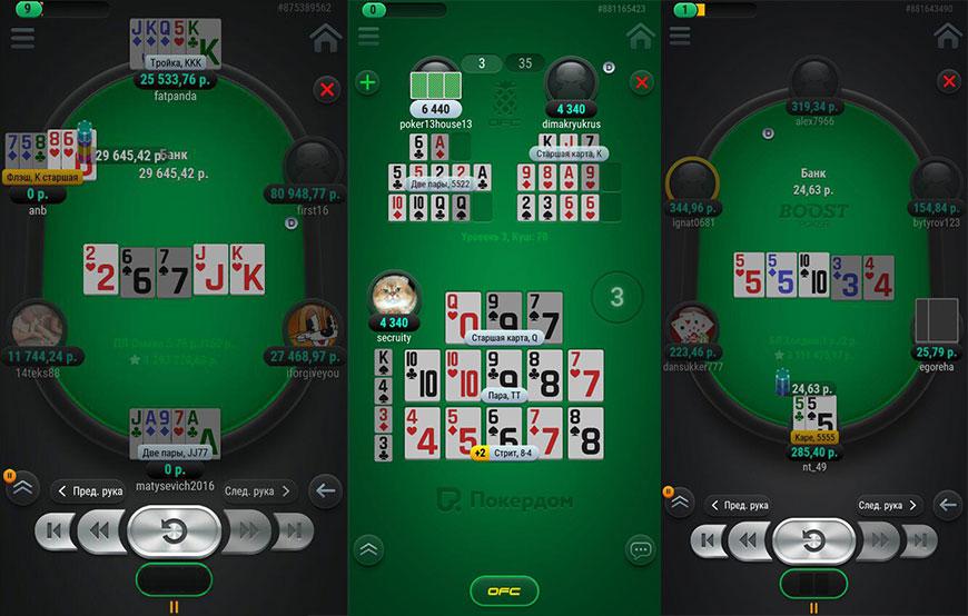 виды игр на Покердом