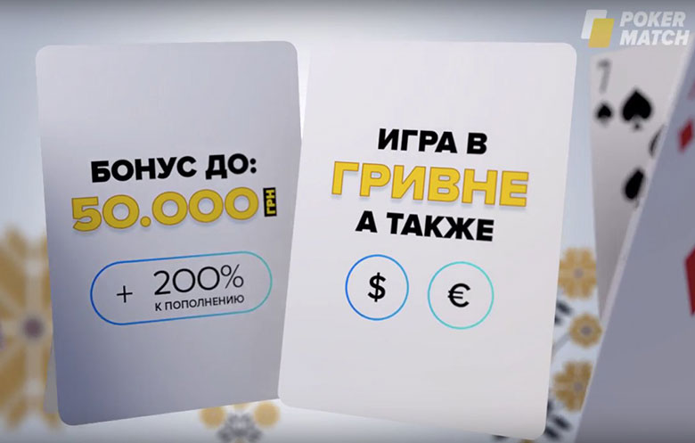 Бонус 200% за первый депозит