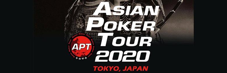 Asian Poker Tour Online Series пройдет также в Токио, Японии.