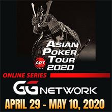 Asian Poker Tour пройдет Online в покеррумах сети GGNetwork.